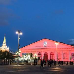 О героях былых времен. Москва