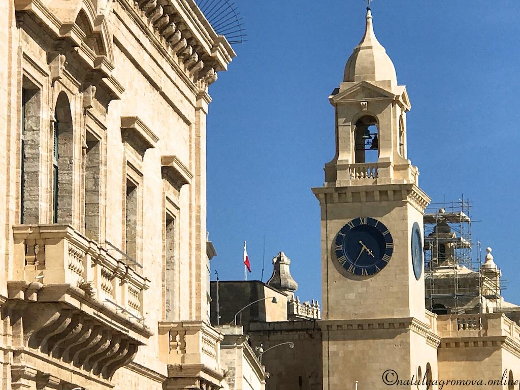 Три города Мальты
