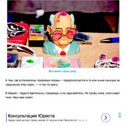 гугл-адсенс на русском